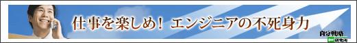 http://jibun.atmarkit.co.jp/lcareer01/index/index_fujimi.html