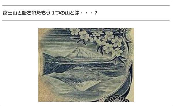 http://toshidensetsuu.com/world/168/