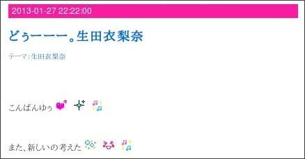 http://ameblo.jp/morningmusume-9ki/entry-11458178035.html