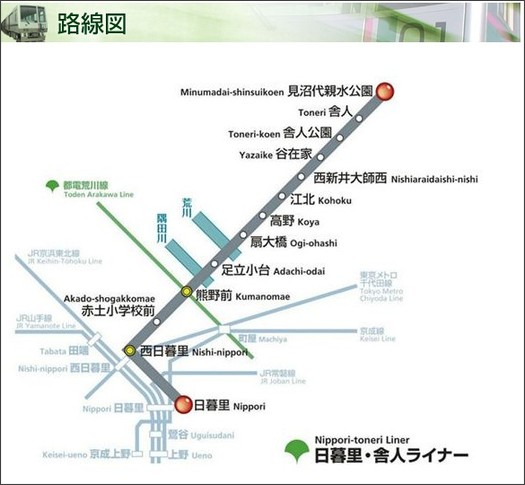 http://www.kotsu.metro.tokyo.jp/nippori_toneri/map/index.html