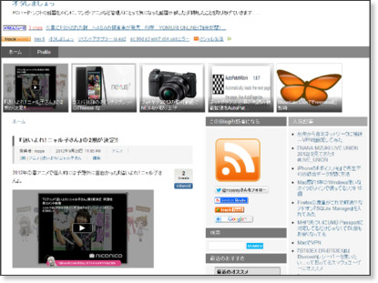 http://otashimasho.com/