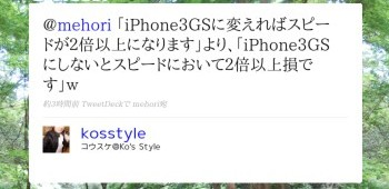 http://twitter.com/kosstyle/status/2262138041