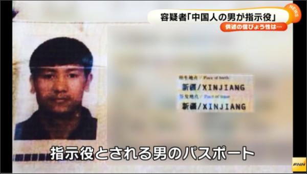 http://headlines.yahoo.co.jp/videonews/fnn?a=20150909-00000490-fnn-int