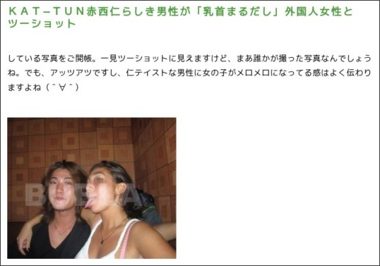 http://blog.livedoor.jp/bubka/archives/1025085.html#more