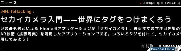 http://bizmakoto.jp/bizid/articles/0909/30/news113.html