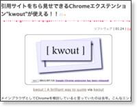 http://d.hatena.ne.jp/spring_mao/20111012/1318436680