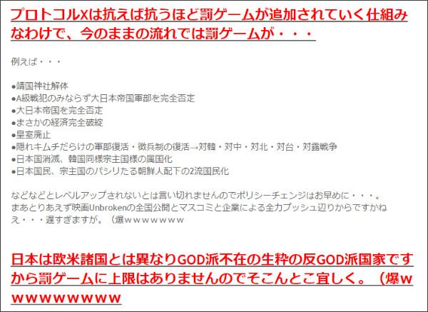 http://tokumei10.blogspot.com/2015/07/x.html