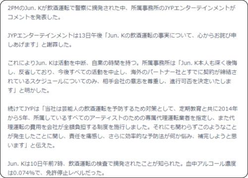 http://news.kstyle.com/article.ksn?articleNo=2087629