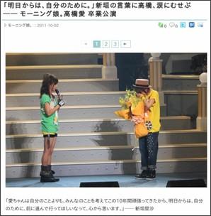http://www.barks.jp/news/?id=1000073664