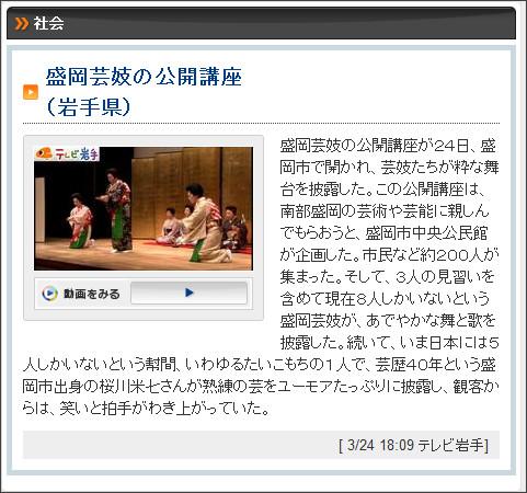 http://news24.jp/nnn/news8853046.html