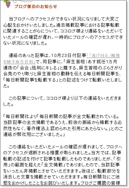 http://uekusak.cocolog-nifty.com/blog/2008/10/post-2389.html