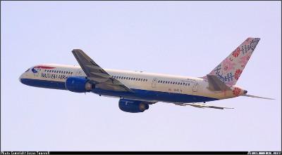 http://cdn-www.airliners.net/aviation-photos/photos/0/2/8/0189820.jpg