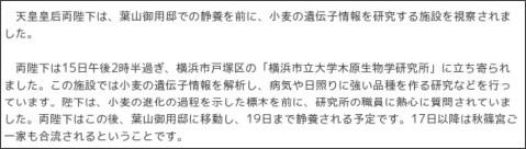 http://news.tv-asahi.co.jp/news/web/html/200915038.html