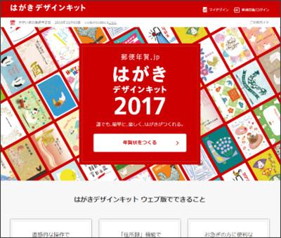 https://design-kit.jp/