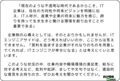 http://el.jibun.atmarkit.co.jp/skillstandard/2010/04/it3k-ipait2010-.html