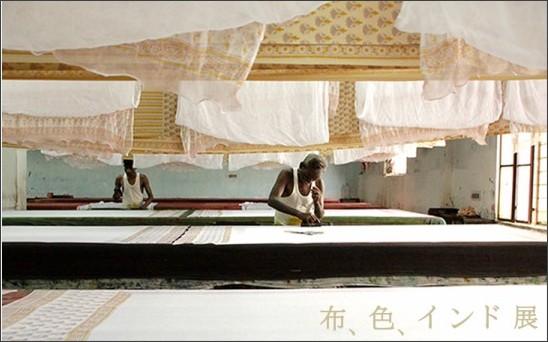 http://www.muji.com/wp-content/uploads/sites/3/2017/04/170423_yurakucho_atelier.jpg