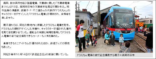 http://webun.jp/news/A220/knpnews/20121013/68303