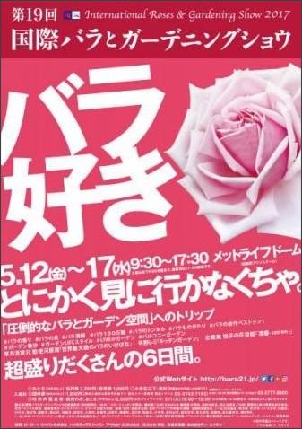 http://www.jalan.net/jalan/img/1/event/0201/KL/e201129f.jpg