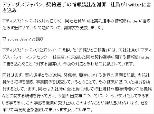 http://mainichi.jp/select/biz/it/hatena/archive/articles/201105/4110.html
