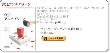 http://www.oreilly.co.jp/books/9784873115894/