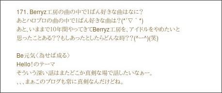 http://ameblo.jp/tokunaga-chinami-blog/entry-11553851244.html