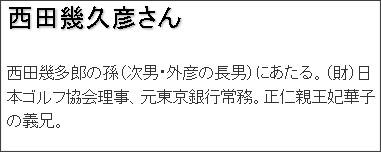 http://taisho-g.com/posterities/view/54
