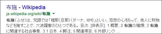 https://www.google.co.jp/?gws_rd=ssl#q=%E5%B8%83%E6%96%BD&btnK=Google+%E6%A4%9C%E7%B4%A2