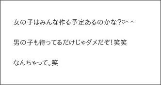 http://ameblo.jp/c-ute-official/entry-12128202031.html