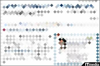 http://www.itmedia.co.jp/news/articles/1303/14/news092.html