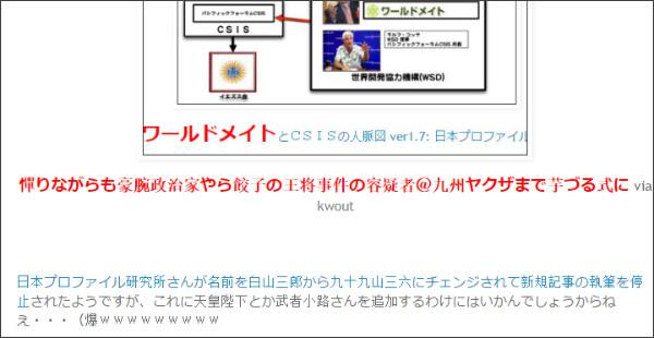 http://tokumei10.blogspot.com/2016/08/blog-post_541.html