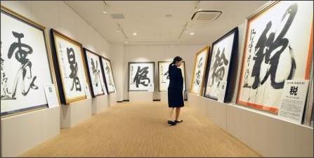 http://www.chunichi.co.jp/s/article/images/2016060901001543.jpg