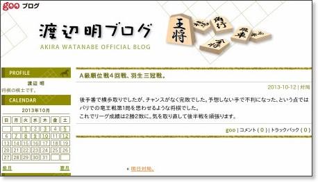 http://blog.goo.ne.jp/kishi-akira/e/46dffd7c4a7ce3bdebb55e5a754aae6e