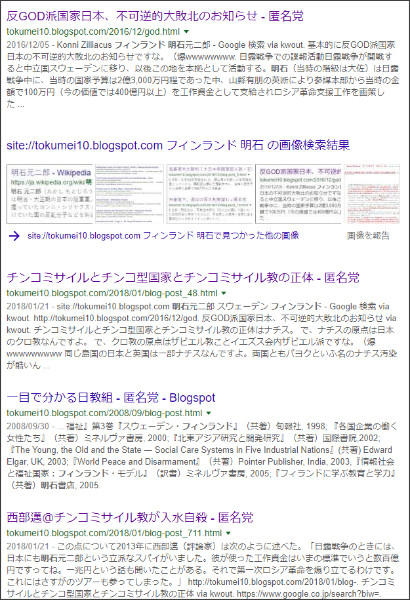 https://www.google.co.jp/search?ei=nm7cWuuXHc7mjwO3oYqIAQ&q=site%3A%2F%2Ftokumei10.blogspot.com+%E3%83%95%E3%83%B3%E3%83%A9%E3%83%B3%E3%83%89%E3%80%80%E6%98%8E%E7%9F%B3&oq=site%3A%2F%2Ftokumei10.blogspot.com+%E3%83%95%E3%83%B3%E3%83%A9%E3%83%B3%E3%83%89%E3%80%80%E6%98%8E%E7%9F%B3&gs_l=psy-ab.3...5496.11192.0.11680.19.19.0.0.0.0.147.2088.0j18.18.0....0...1c.1j4.64.psy-ab..1.1.146...0i4i30k1j0i8i4i30k1.0.bA8AYtOwiXU