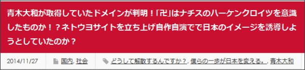 http://webcache.googleusercontent.com/search?q=cache:YdvmZW0f_XEJ:xn--h9jya6d7a0b6h1epm5e.com/archives/2865+&cd=12&hl=ja&ct=clnk&gl=jp