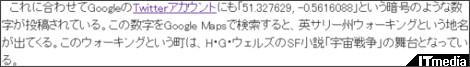 http://www.itmedia.co.jp/news/articles/0909/15/news058.html