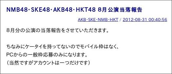 http://blog.goo.ne.jp/nozaki_yasuhito/e/e16266de8ae43c3732f91ba30d268972