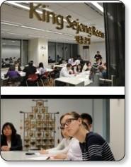 http://koreanculture.org.au/culture-classes/language-class