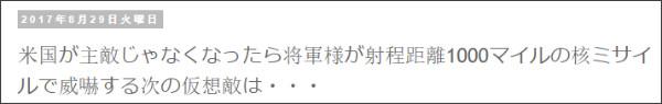 http://tokumei10.blogspot.com/2017/08/1000.html