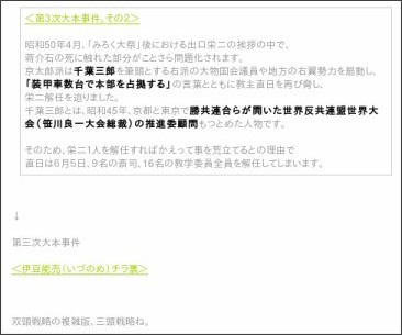 http://sassasa1234.seesaa.net/article/121264844.html
