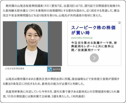 http://www.okinawatimes.co.jp/articles/-/167483