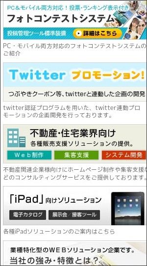 http://www.media-square.co.jp/index.html