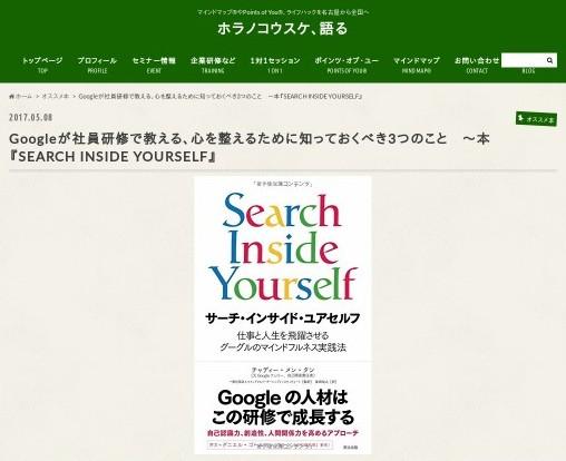 https://horano.jp/archives/874