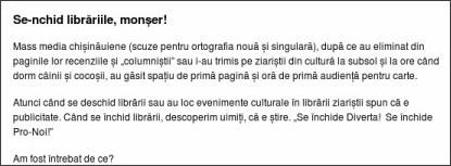http://erizanu.cartier.md/se-nchid-librariile-monser-4773.html