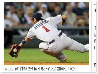 http://www.nikkansports.com/baseball/mlb/news/p-bb-tp2-20110709-802229.html