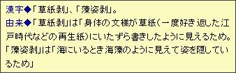 http://www.zukan-bouz.com/fygu/kawahagi/sousihagi.html