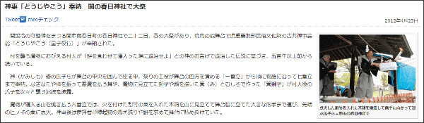 http://www.chunichi.co.jp/article/gifu/20120423/CK2012042302000036.html?ref=rank