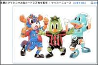 http://www.nikkansports.com/soccer/news/photonews_nsInc_p-sc-tp0-20090421-485420.html