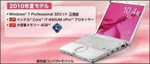 http://panasonic.jp/pc/support/products/r9k/index.html