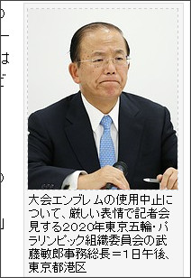 http://www.jiji.com/jc/c?g=soc_30&k=2015090100993&m=rss