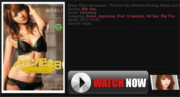 http://javplus.com/info/9353/pelon-anniversary---phantom-idol-members-kissing,-fellatio-and-sex.html
